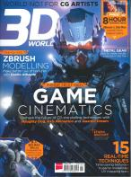 3D World magazine subscription