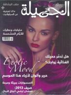 Al-Jamila magazine subscription