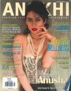 Anokhi magazine subscription