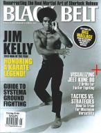 Black Belt magazine subscription