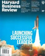 Harvard Business Review magazine subscription