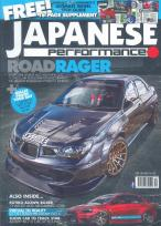 Japanese Performance magazine subscription