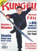 Kung Fu Tai Chi magazine subscription
