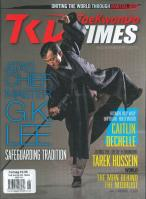 Tae Kwon Do Times magazine subscription