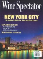 Wine Spectator magazine subscription