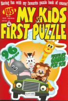 My Kids First Puzzle magazine subscription