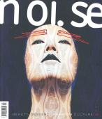 NOI SE magazine subscription