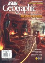 Asian Geographic magazine subscription