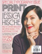 Print magazine subscription