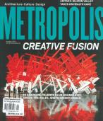 Metropolis Magazine magazine subscription