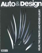 Auto and Design magazine subscription