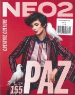 Neo2 magazine subscription