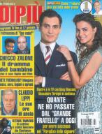 Dipiu magazine subscription