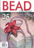 Creative Beading magazine subscription