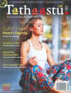Tathaastu magazine subscription