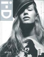 I-D magazine subscription