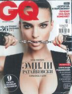 GQ Russian magazine subscription
