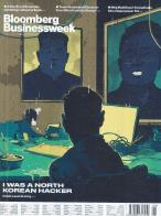 Bloomberg Businessweek magazine subscription
