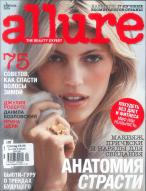 Allure Russian magazine subscription