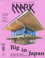 MARK magazine subscription