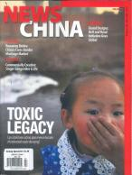 News China (ENG) magazine subscription