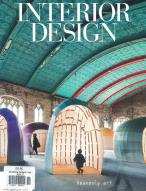 Interior Design magazine subscription