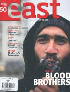 East Eauropean Crossroads magazine subscription