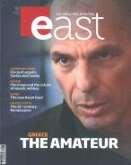 East magazine subscription