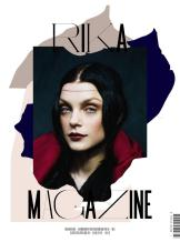 RIKA magazine subscription
