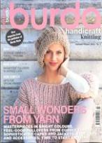 Burda Handicraft magazine subscription