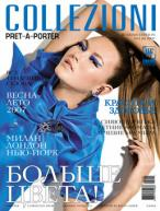 Collezioni Pret-a-porter magazine subscription