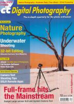 c't Digital Photography magazine subscription