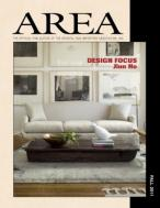 Area magazine subscription