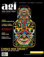 Asian Global Impact magazine subscription
