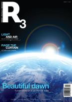 R3 magazine subscription