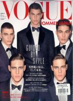 Vogue Hommes Japan magazine subscription
