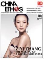 China Ethos magazine subscription