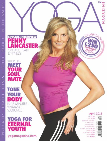 Yoga magazine subscription