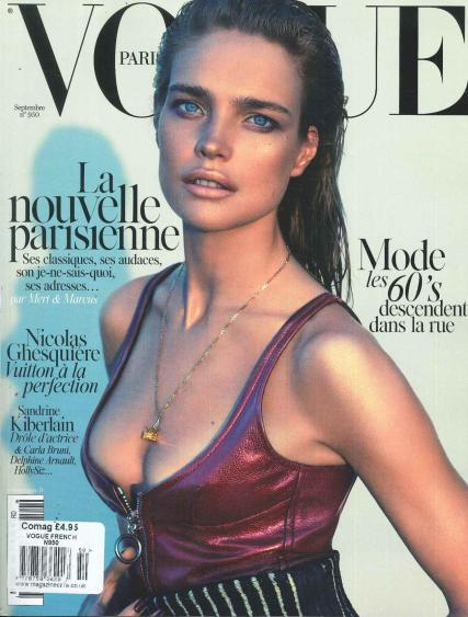 Vogue Paris magazine subscription