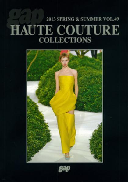 Gap Press Haute Couture magazine subscription