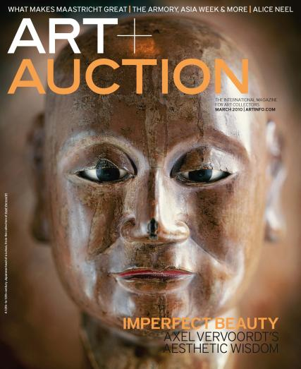 Art Plus Auction magazine subscription
